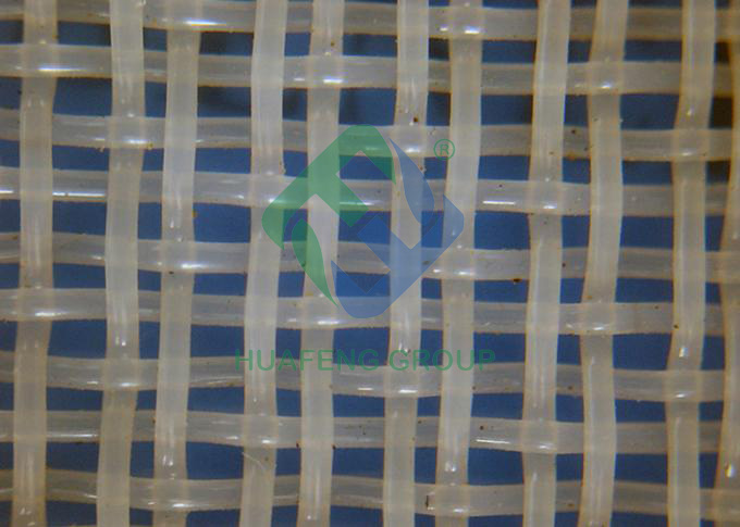 Pulp Washing Mesh Fabric